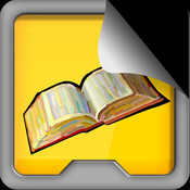 Offline Dictionary (ENGLISH)